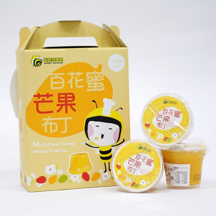 蜜蜂故事館 百花蜜芒果布丁