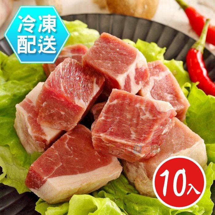 紐西蘭骰子牛 200克 低溫配送 健康本味