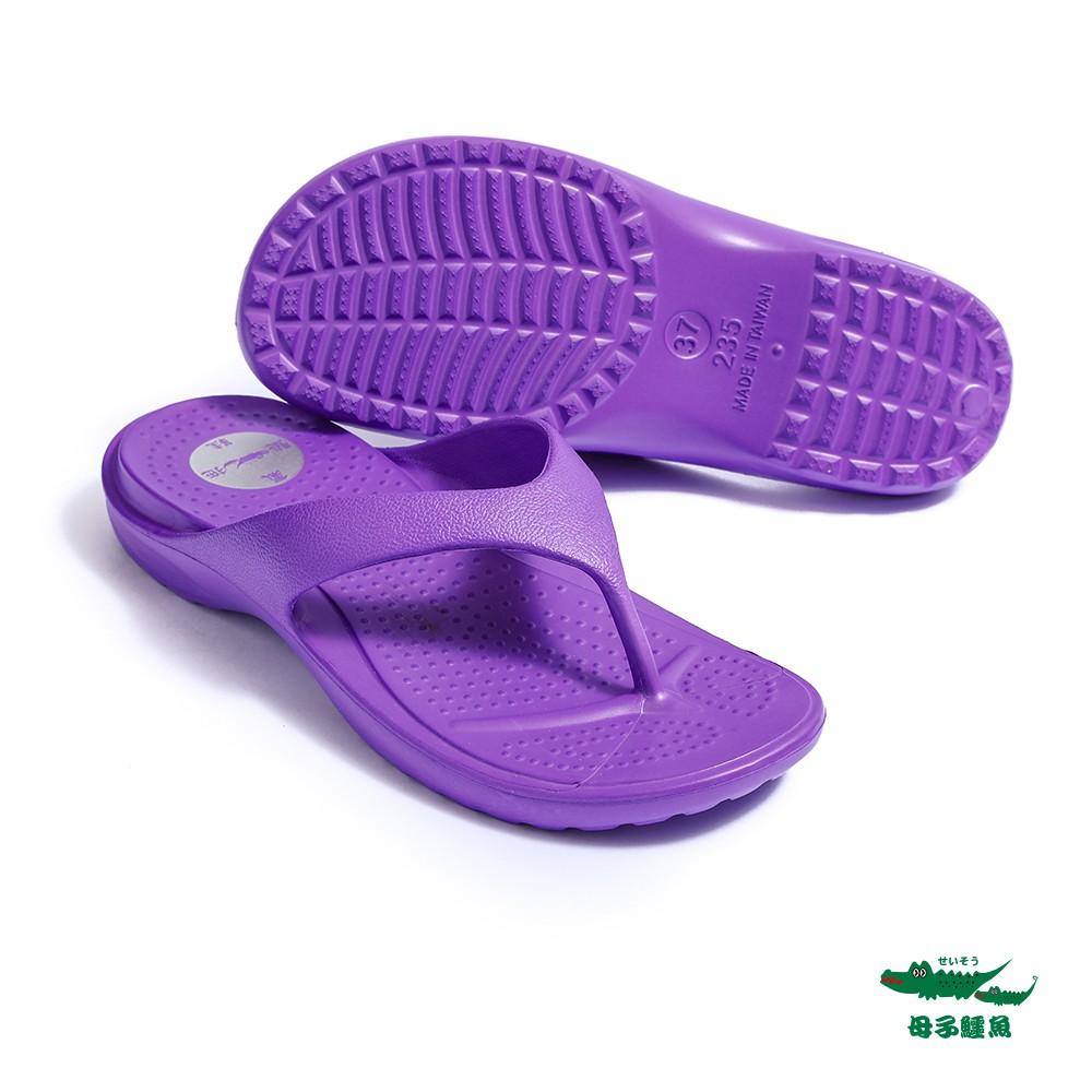 【母子鱷魚】MIT正宗氣墊y拖經典款-紫