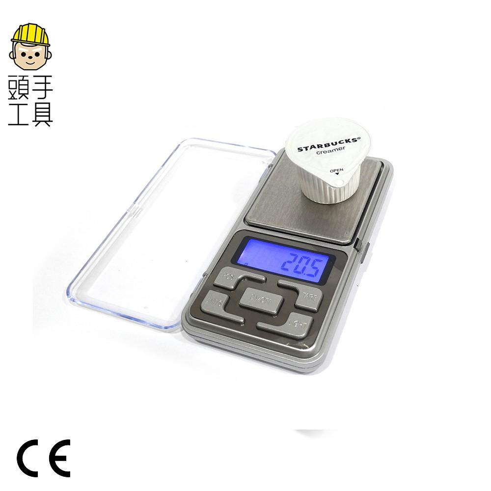 頭手工具 迷你磅秤 居家必備  茶葉 咖啡 攜帶式 多用途精密電子秤 冷光 珠寶 螺絲 測量重量