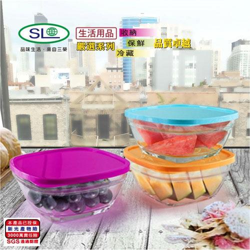 免運 庫存出清 台灣製 方型3色繽紛玻璃保鮮禮盒組 R-1600-3