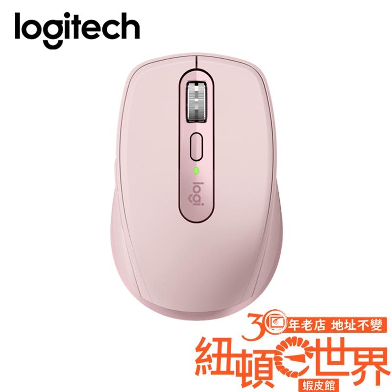 Logitech 羅技 MX Anywhere 3 藍芽 / 無線 滑鼠 玫瑰粉 可充電 4000DPI 可配對3台設備