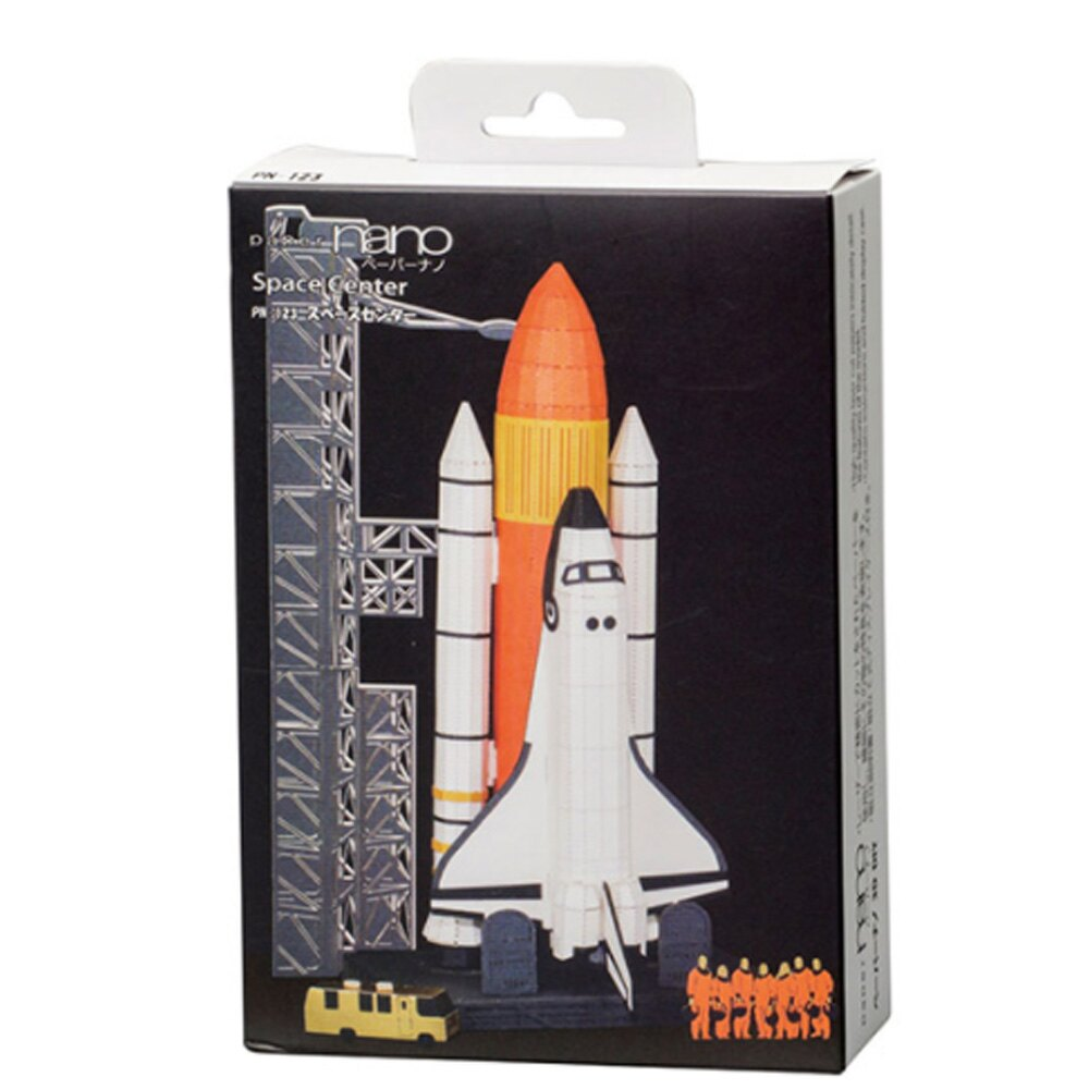 KAWADA Paper Nano 紙拼圖 Space Center 航空中心 PN-123