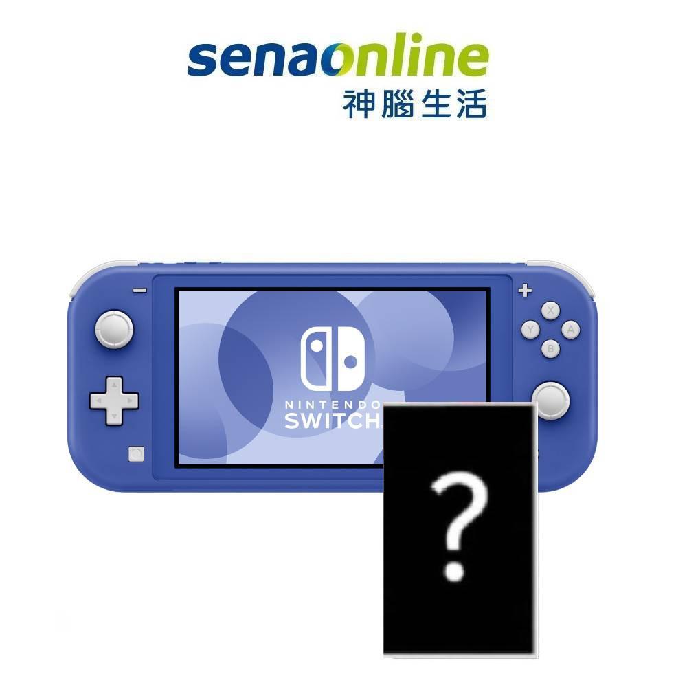 任天堂 Switch Lite 藍 (台灣公司貨)+一片遊戲片