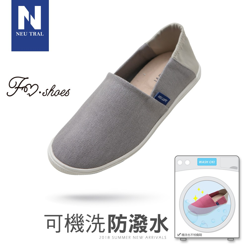 FMSHOES NeuTral-可機洗防潑水後踩鞋﹝灰﹞-大尺碼-00006760
