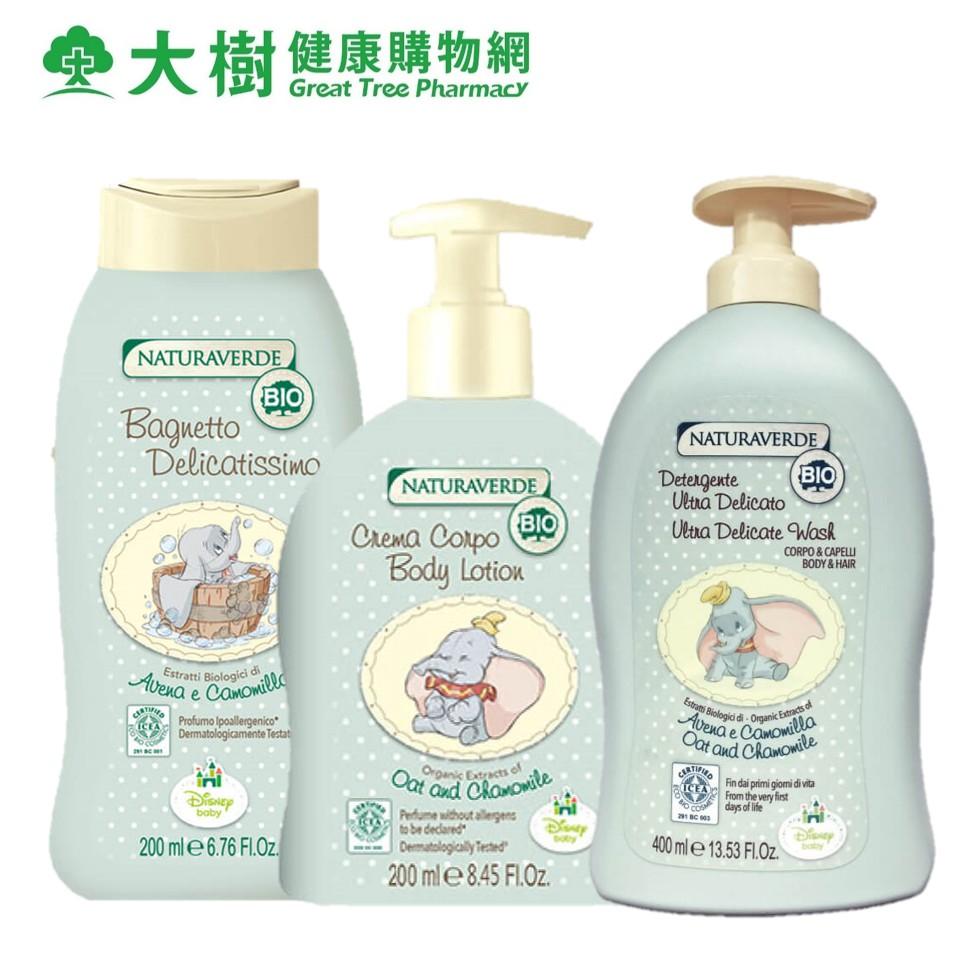 自然之綠 小飛象 洗髮沐浴露/泡泡沐浴露/潤膚嬰兒乳 三款可選 大樹