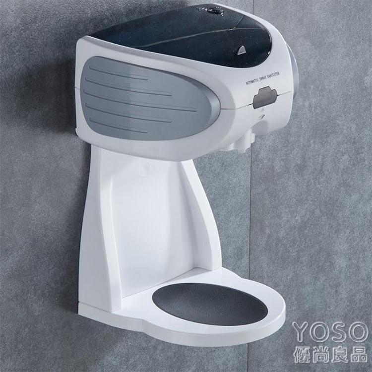 防控疫情-酒精消毒器 全自動感應手消毒器酒精噴霧消毒機凈手器自動皂液器洗手液機 快速出貨