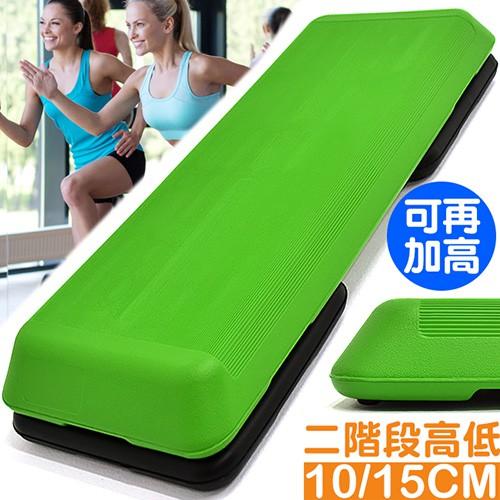 二階15CM長90CM韻律踏板(可再加高)C113-U04有氧階梯踏板.瑜珈健身踏板.平衡板拉筋板運動踏板加高墊腳板