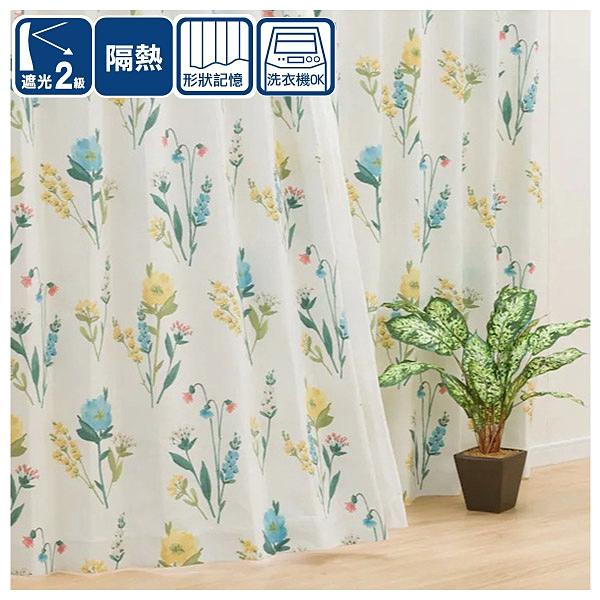 遮光2級 隔熱 窗簾 GARDEN 100×140×1 NITORI宜得利家居