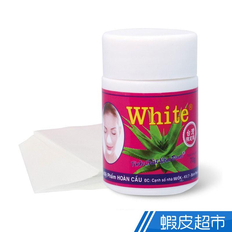 White 蘆薈膠毛孔粉刺凝膠面膜 70g 泰國 清除粉刺 清爽 狂推  現貨 蝦皮直送
