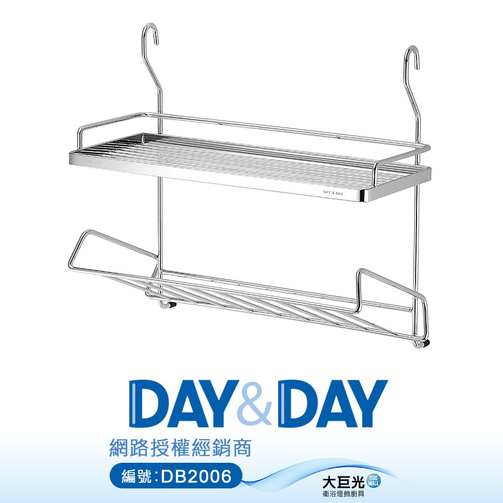【DAY&DAY】不鏽鋼 調味罐及瓶罐架(ST3028C)