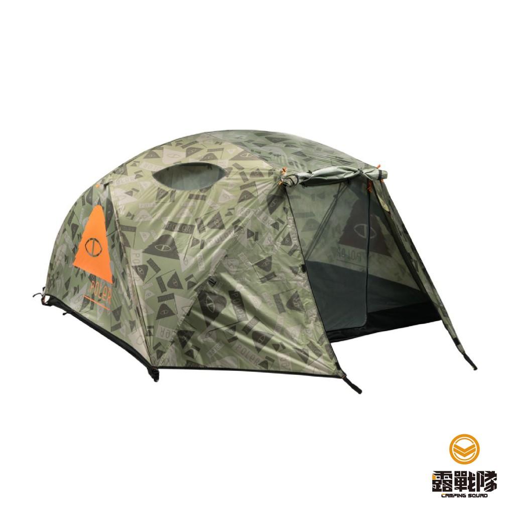 POLER TWO MAN TENT 雙人 帳篷 限量 復刻上市 【分期0利率】  【露戰隊】