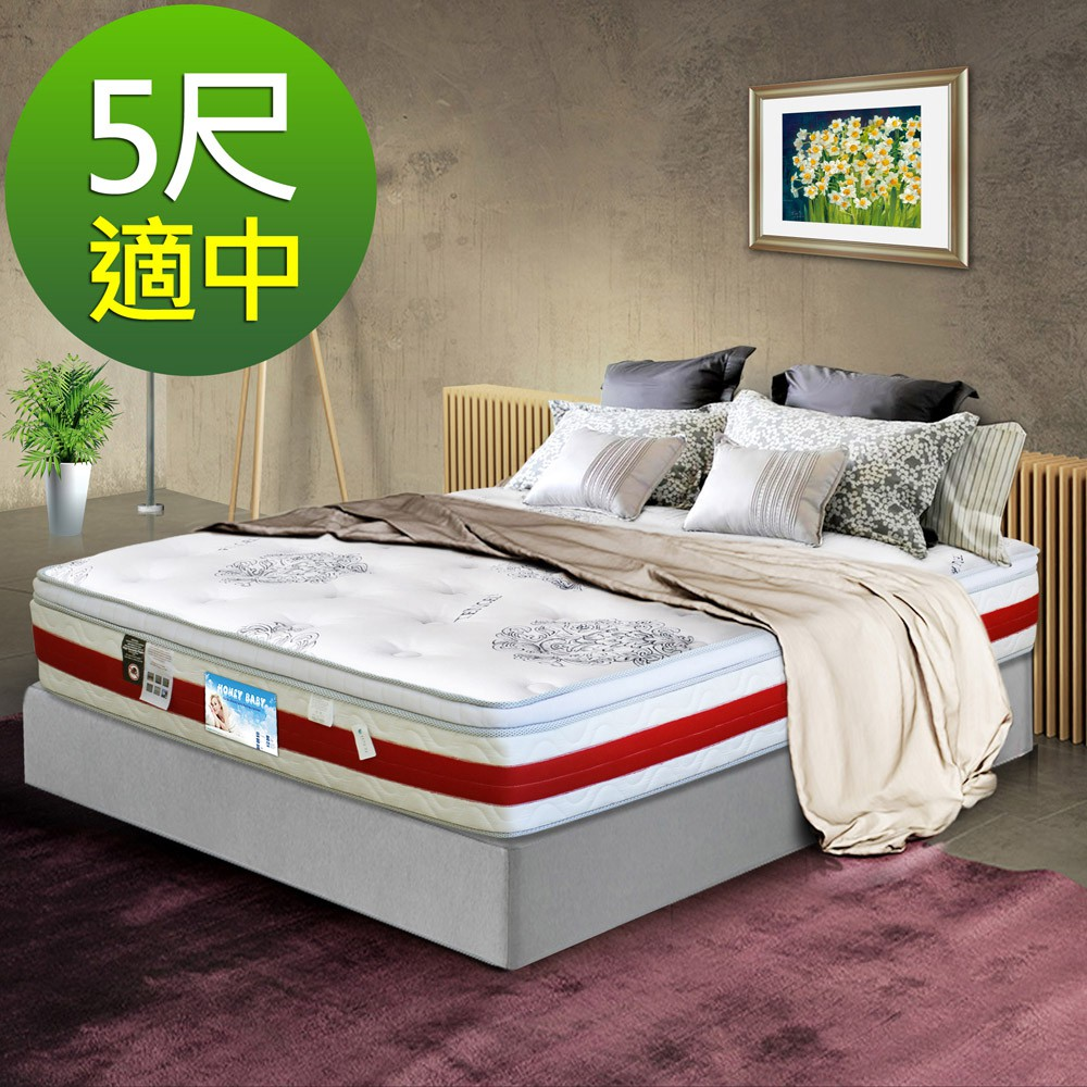 【HONEY BABY】雪梨三線系列-乳膠獨立筒床墊-雙人5x6.2尺