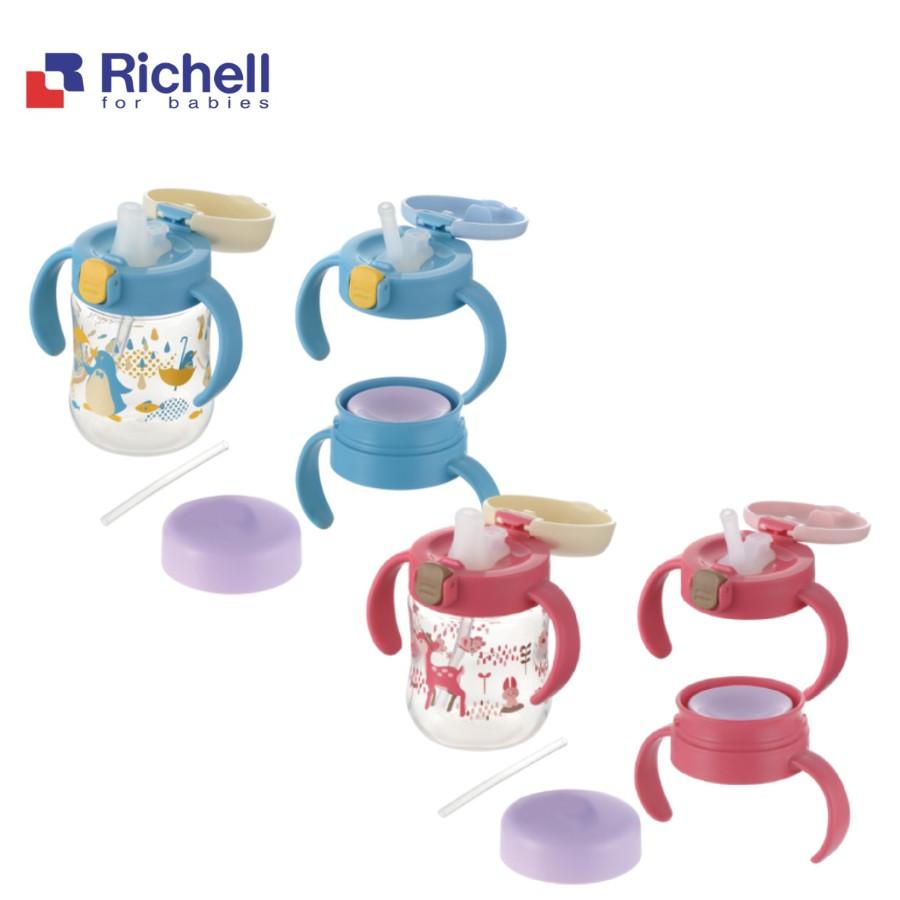 Richell利其爾 - 三階段水杯禮盒(萌答答/花間鹿)