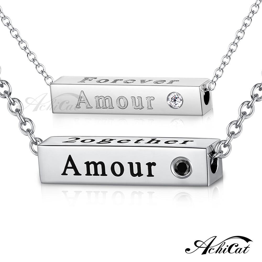 achicat 情侶項鍊 珠寶白鋼項鍊 珍藏系列 amour 長方牌對鍊 單個價格 c5141