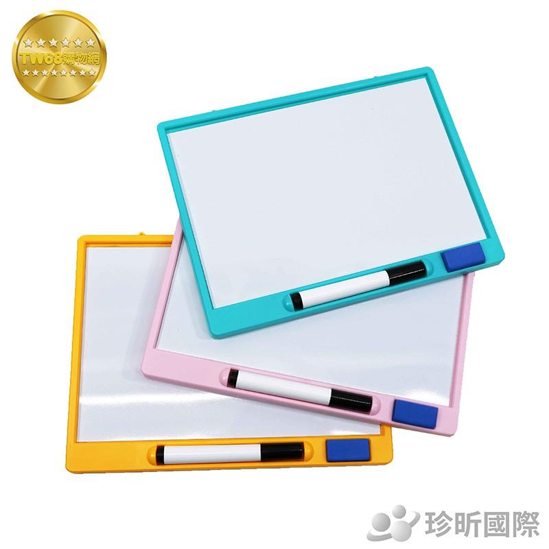 電視小白板 台灣製|顏色隨機|長約31cmx寬約24cm|磁性白板|攜帶白板|留言板【TW68】