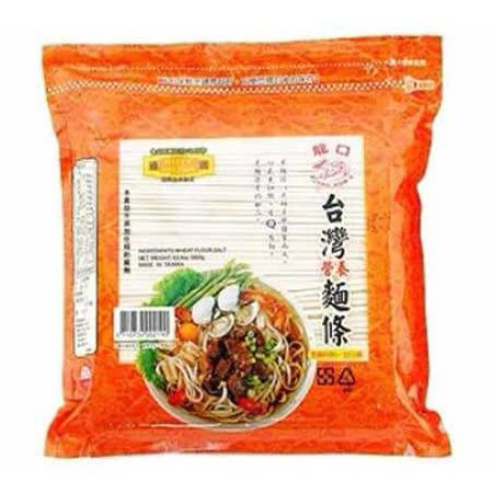 龍口台灣營養麵條1.8kg