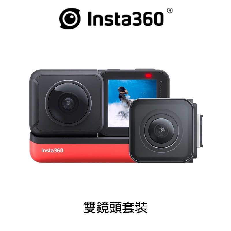 Insta 360 ONE R 雙鏡頭套裝 多功能運動攝影機 全景相機 公司貨 酷BEE
