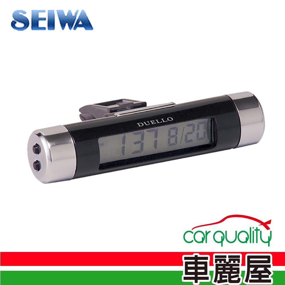 【日本SEIWA】電子鐘 液晶  LED 黑色(W483)【車麗屋】