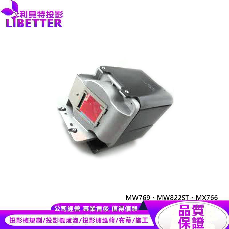 BENQ 5J.J6R05.001 投影機燈泡 For MW769、MW822ST、MX766