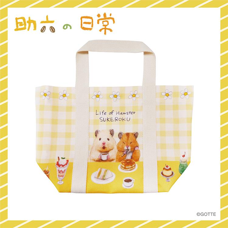《助六の日常》托特袋/便當袋-用餐