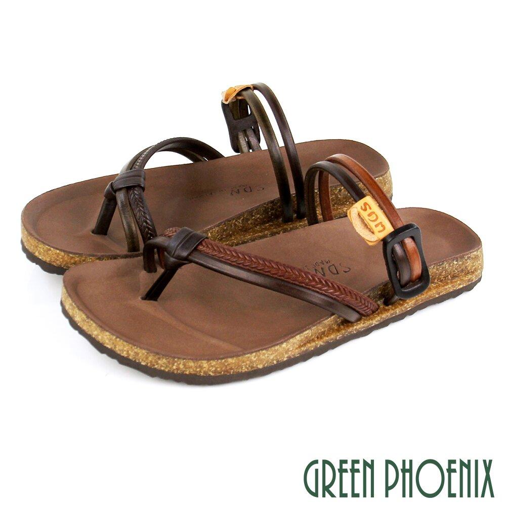 【GREEN PHOENIX】台灣手工製仿編織壓紋全真皮兩穿式平底夾腳涼拖鞋(男鞋)T36-10220