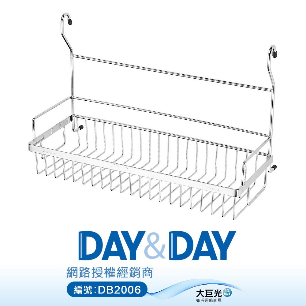 【DAY&DAY】不鏽鋼 瓶罐架(ST3029)