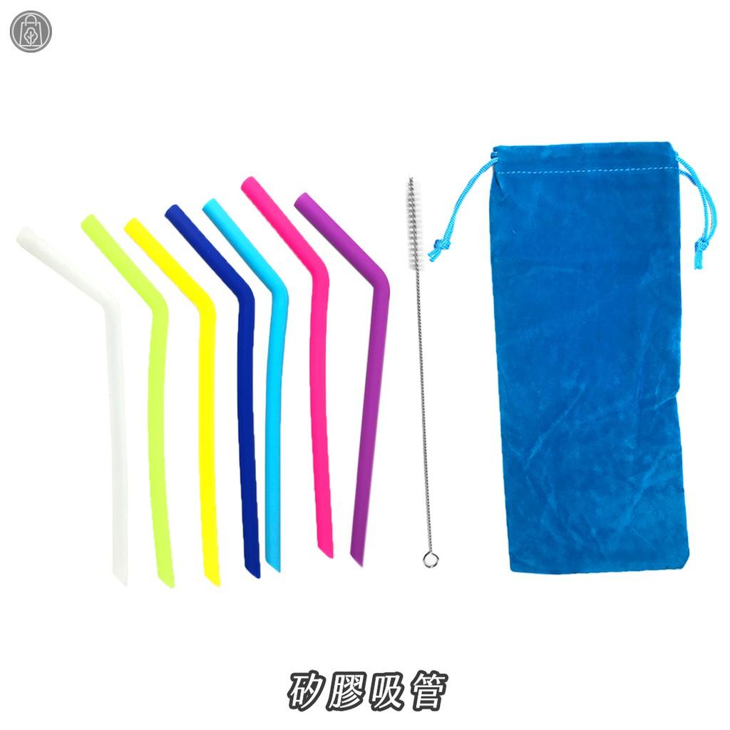 [現貨] 矽膠吸管 【樹力商舖】【L099】 環保吸管 吸管 耐高溫 防酸