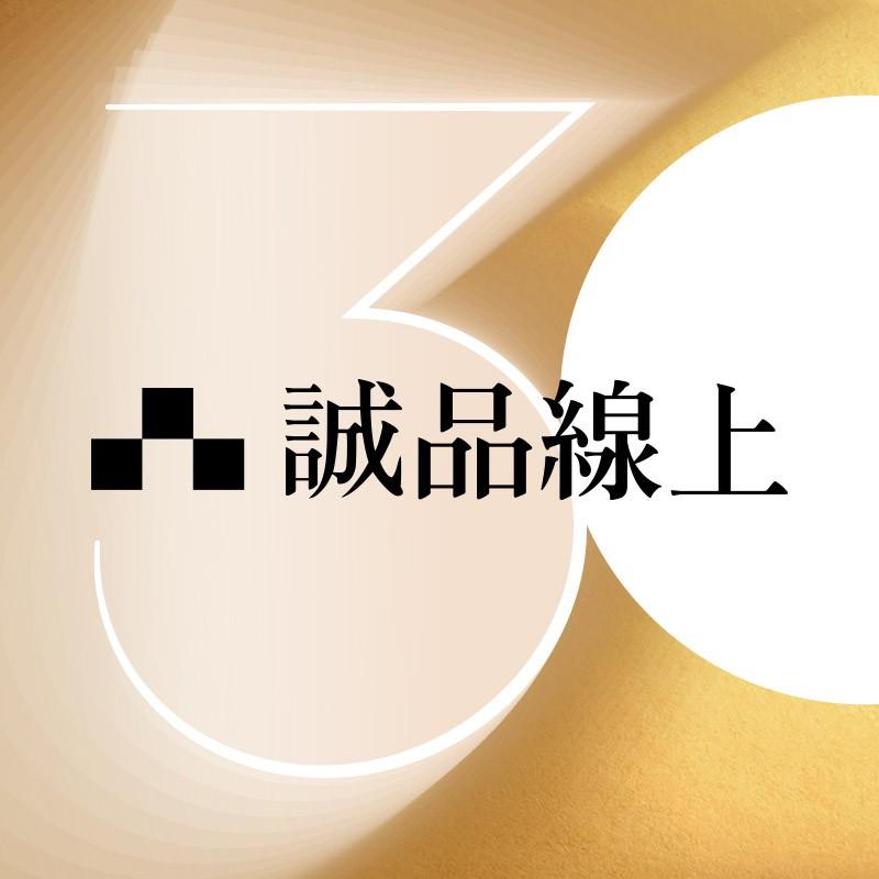HIGHTIDE Penco Biro Graph Ballpoint Pen/ Light eslite誠品