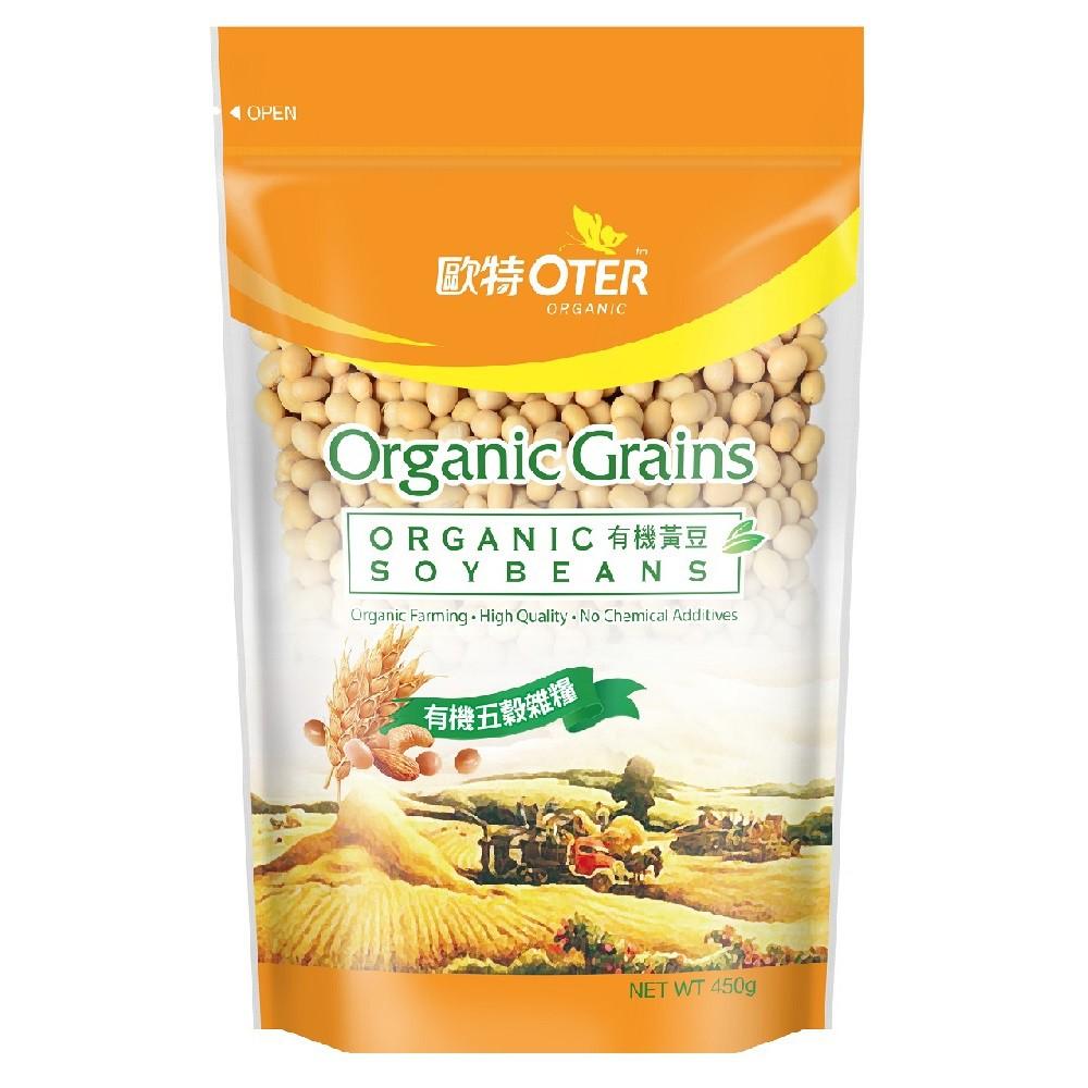 【OTER 歐特】有機黃豆(450g/包)
