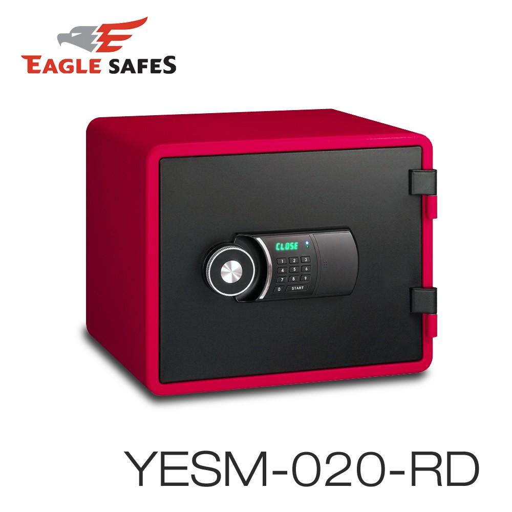【凱騰】Eagle Safes 韓國防火金庫 保險箱 (YESM-020-RD)(魅力紅)