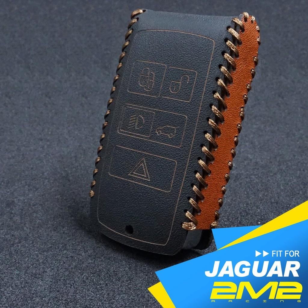 【2M2】 2020 JAGUAR E-PACE I-PACE 捷豹汽車 鑰匙皮套 鑰匙圈 鑰匙包 保護套 免鑰匙包