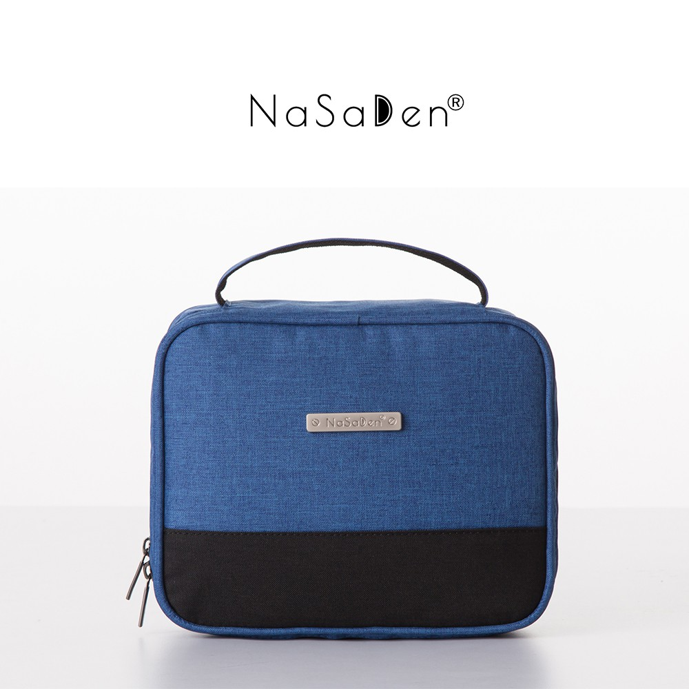 NaSaDen 盥洗袋-沐浴用品/美妝專用收納袋(萊茵藍)