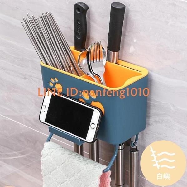 筷子置物架壁掛免打孔廚房多功能筷筒收納盒筷子簍瀝水架【白嶼家居】
