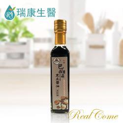 【瑞康生醫】純素-巴西蘑菇黑豆醬油