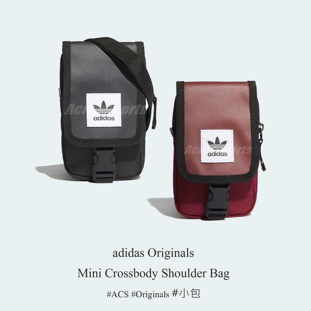 【ACS】 現貨正品 adidas 側背包 Originals Map Bag 小包包 三葉草 隨身包 男女款 任選