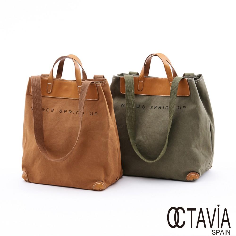 OCTAVIA 8  - 美好生活系列 1 輕磅牛津布配皮手提肩背購物書袋