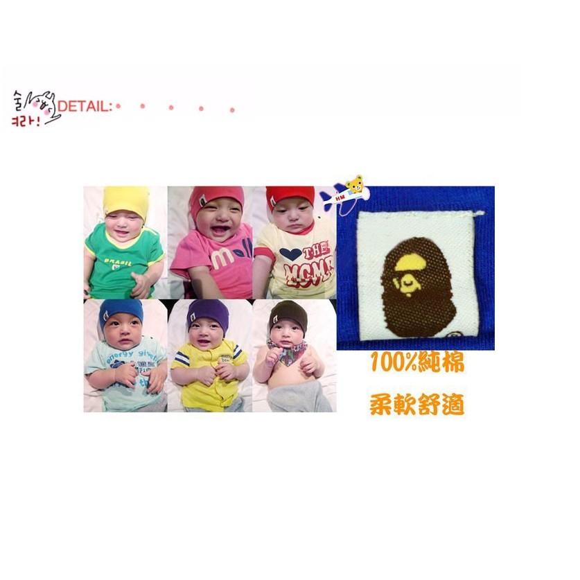猿人帽新款嬰兒套頭帽【2X083C0254】