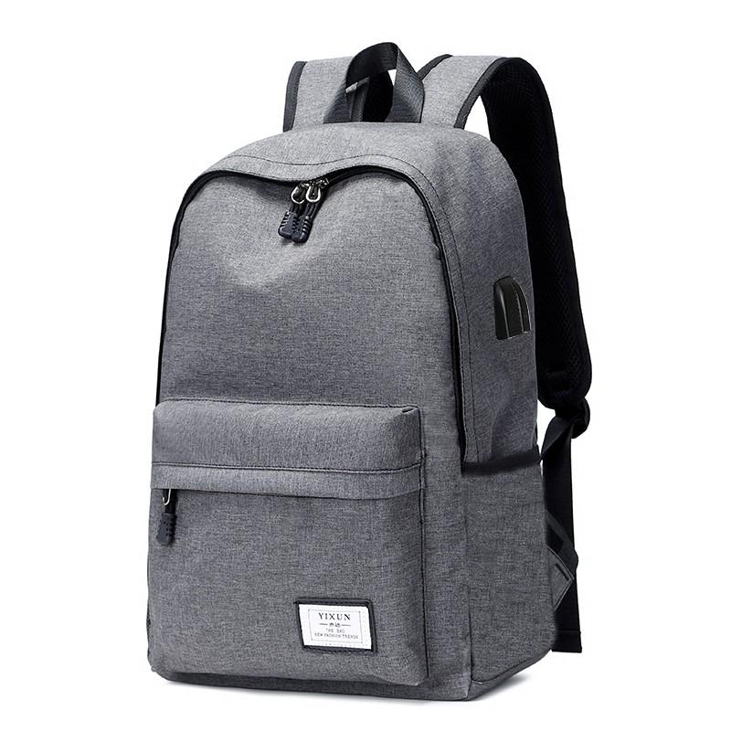 旅行背包 背包男士休閒旅行雙肩包韓版電腦大容量初中高中學生書包時尚潮流男