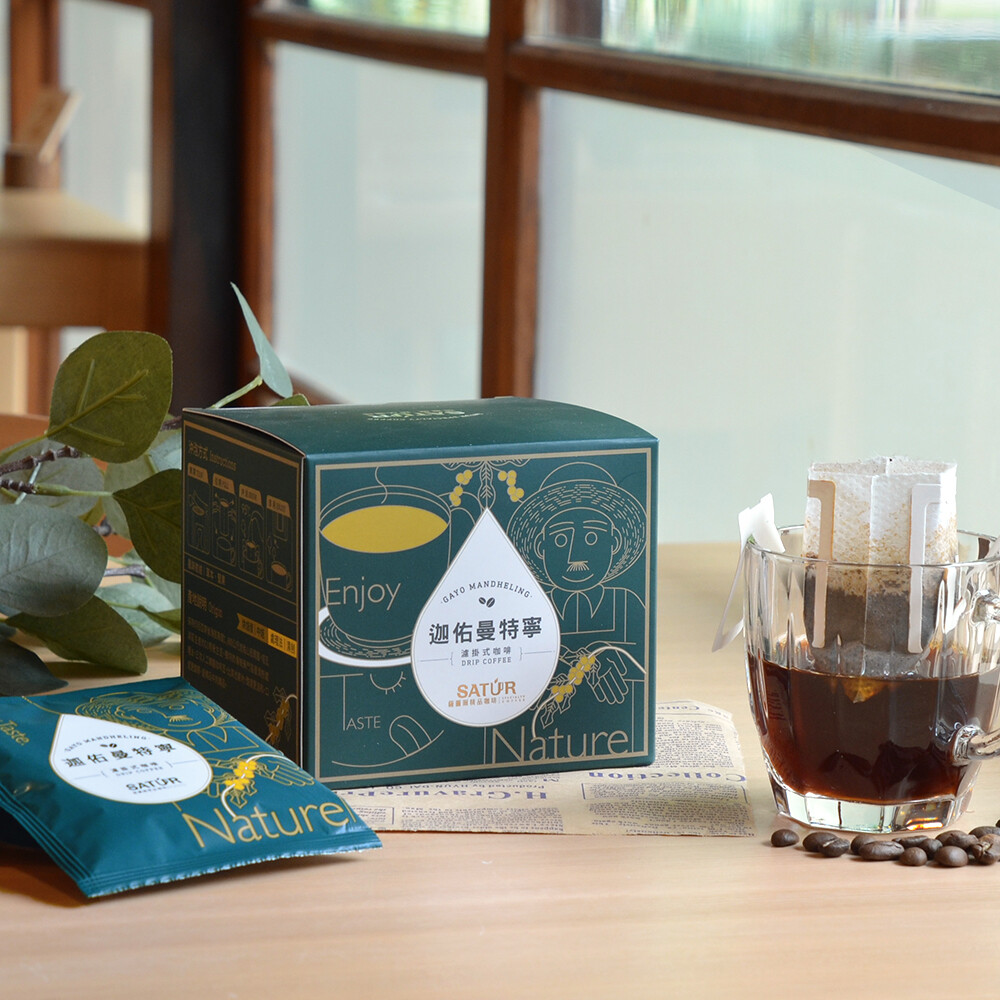 satur薩圖爾迦佑曼特寧濾掛式精品咖啡 - 蘇門答臘三次人工精選g1濕刨豆每包