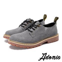 【Adonis】 真皮牛津鞋低跟牛津鞋/真皮經典質感帥氣百搭牛津鞋 -男鞋  灰