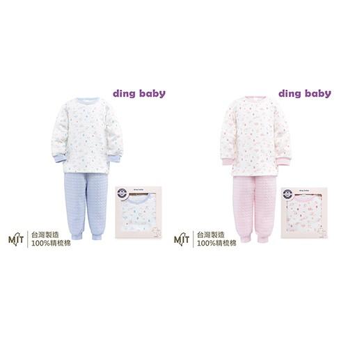 ding baby 暖暖熊長袖肩開套裝-藍/粉