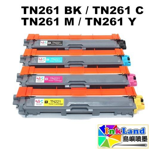 BROTHER TN-261BK黑 / TN-261C藍 / TN-261M紅 / TN-261Y黃 (TN261)