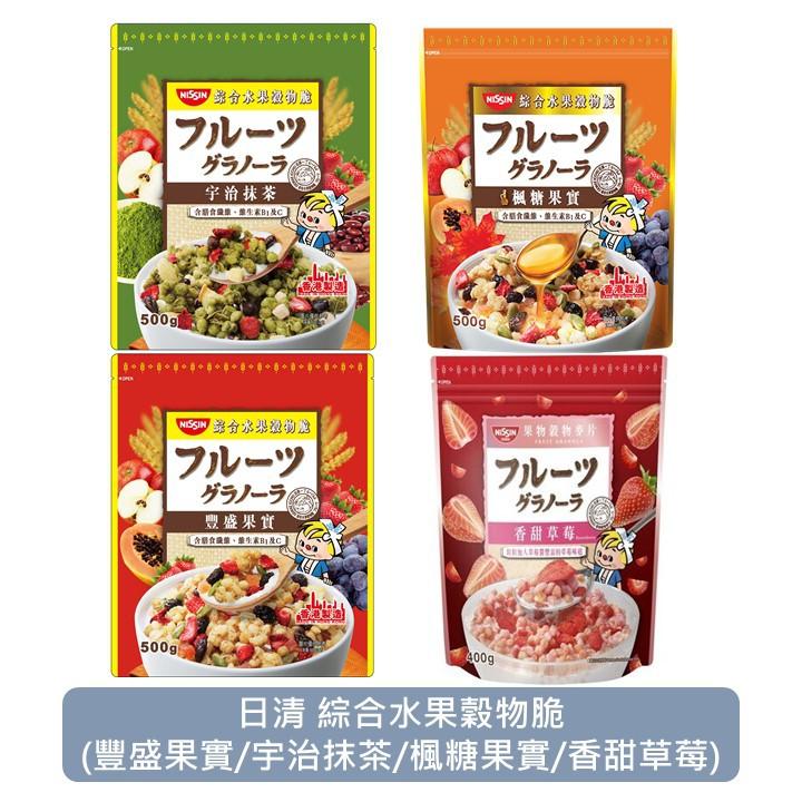日清 綜合水果穀物脆500g(豐盛果實/宇治抹茶/楓糖果實/香甜草莓400g)