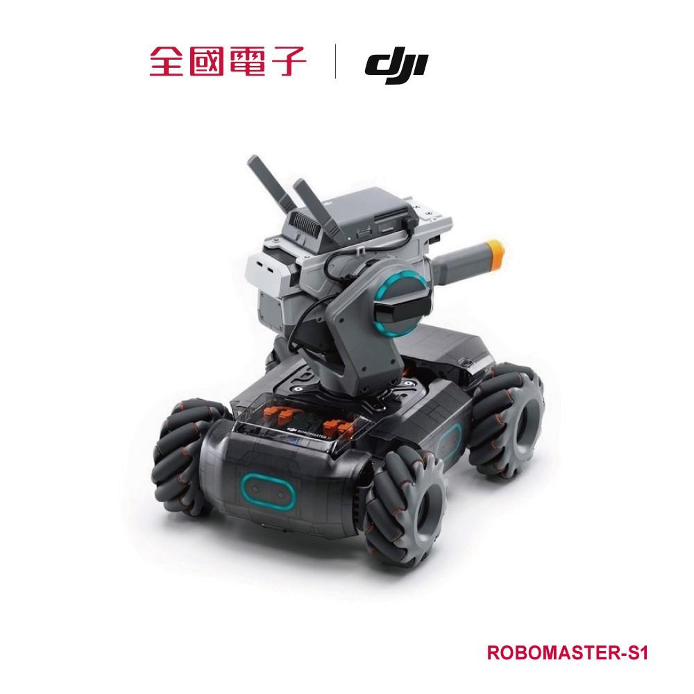DJI RoboMaster S1 智慧遙控機器人  ROBOMASTER-S1 【全國電子】