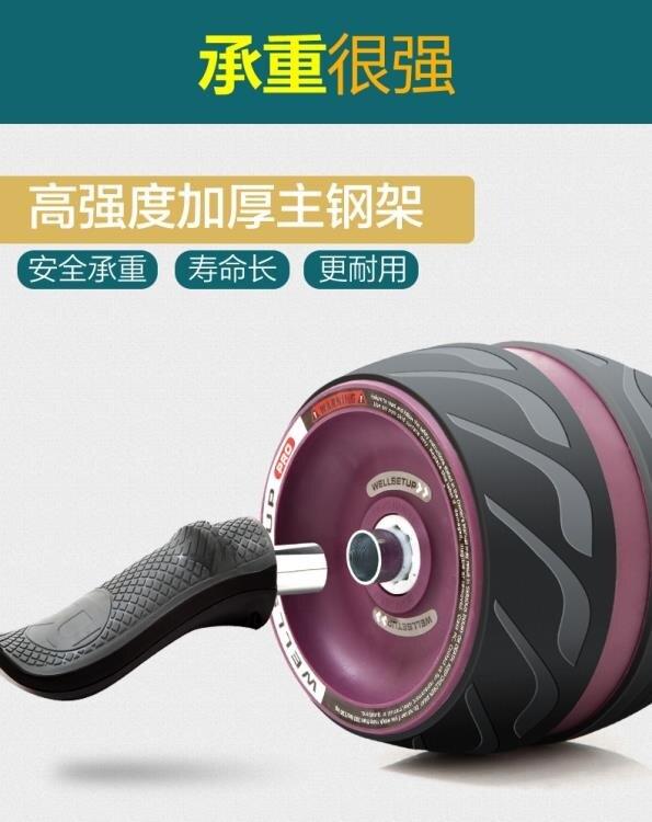 健腹輪 健腹輪腹肌輪巨輪彈簧靜音健腹輪家用腹部回彈健身輪男女通用