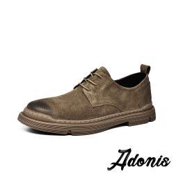 【Adonis】 真皮牛津鞋低跟牛津鞋/真皮復古擦色經典百搭牛津鞋 -男鞋  卡其