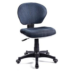 雷德藍色條紋辦公椅/電腦椅