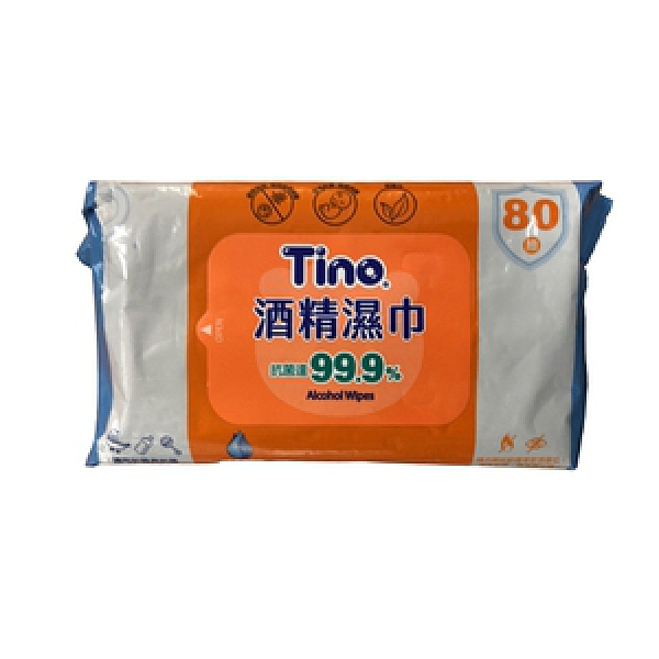 Tino酒精濕巾80抽