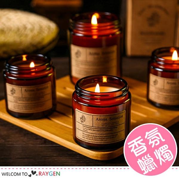浪漫手工植物香氛蠟燭 精油蠟燭 香薰蠟燭 生日禮物